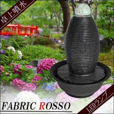 kuk7000: Interior fountain design fountain desk fountain LED light on japanese garden design ideas, japanese garden design symbols, japanese garden design elements,