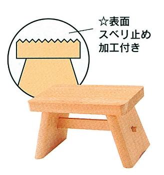 アラスカ桧風呂椅子 防水 特大11-347-34  32×20×H33cm※受注から10日前後納品に必要です