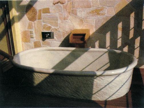 ★決算特価商品★ 小判型陶器浴槽1700mm  (送料55,000円は目安です別途見積となります), ナガオカキョウシ:7fa25271 --- clftranspo.dominiotemporario.com