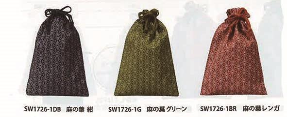 和風巾着 麻の葉(小)17×26cm内側ビニール付1ケース500枚入3色ご用意しました