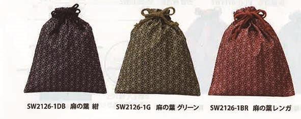 和風巾着 麻の葉(大)21×26cm内側ビニール付1ケース500枚入3色ご用意しました