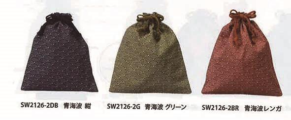 和風巾着 青海波(大)21×26cm内側ビニール付1ケース500枚入3色ご用意しました