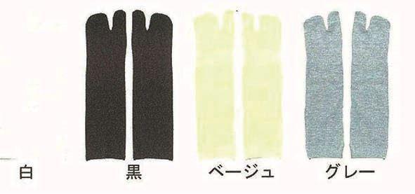 【スーパーセール】 なごみ足袋・湯上り足袋・温泉足袋・使い捨て足袋カラー 白・黒・ベージュ・グレー 単色よりお選びくださいませ男女兼用フリー(22cm~27cm) 1ケース600足入袋の裏側に4か国語に対応です, カサブロウ 8dddcefd