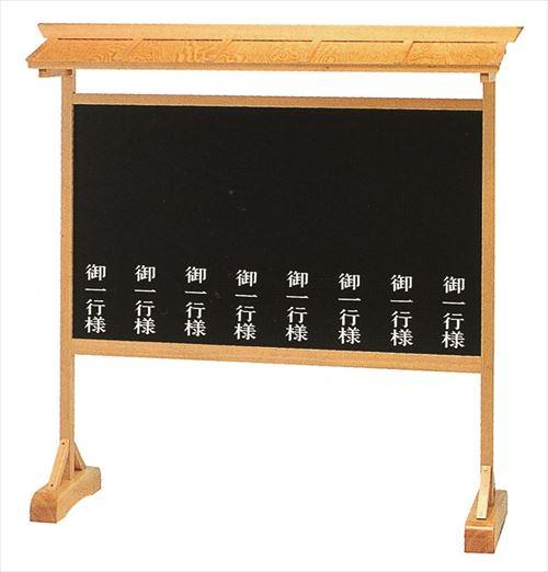 御一行様入アクリル板のみ 一枚W18.8×88.3×厚さ3cm※受注から20日前後納品に必要です