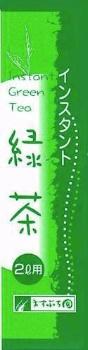 2L用インスタント緑茶 12g×20P 10袋 200袋入り