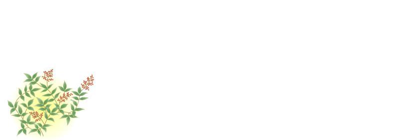 安心の定価販売 大特価 紙の箸置きマットです 当社オリジナル商品のため送料がかなりお得です 人気商品 紙箸置きマット南天 38×13cm 100枚入