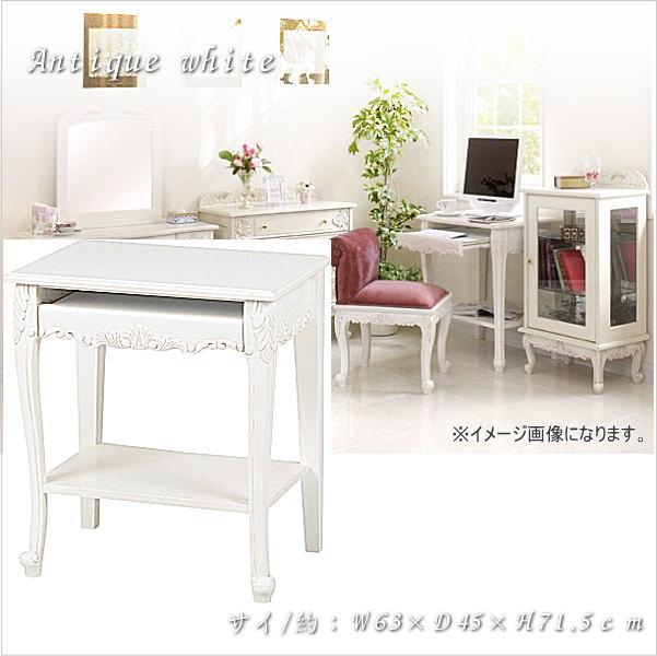パソコンテーブル アンティーク調テーブル コンパクトテーブル