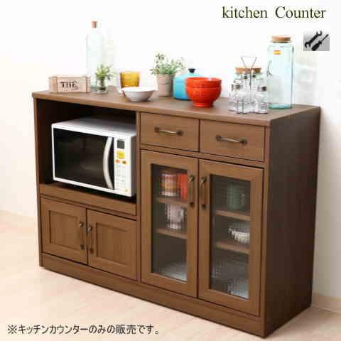 キッチンカウンター ワイド120 組立