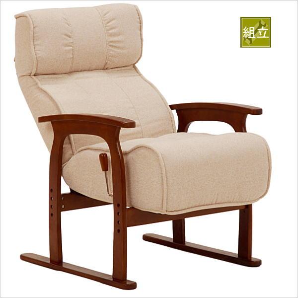 肘付き高座椅子 低反発ウレタン ポケットコイル使用
