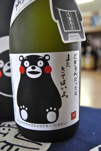 熊本有限销售25度720ml珍藏