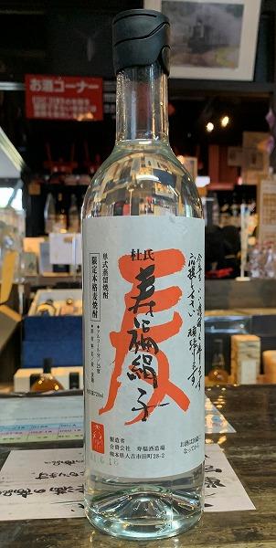 すっきりとした爽やかな香りと穏やかで清らかな口当たり。 【杜氏寿福絹子】 25度 720ml 箱なし 常圧 寿福酒造