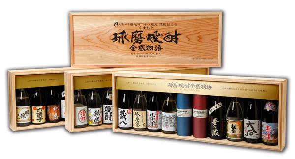 【球磨焼酎全蔵物語】各25度 ミニビン28本 木箱入