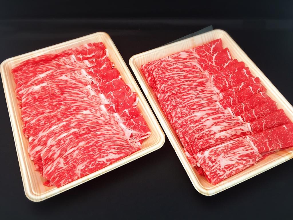 肉のくまざき 飛騨牛 牛モモ肉 すき焼き用 しゃぶしゃぶ用 1kg スライス 国産 岐阜県 送料無料 最高牛肉