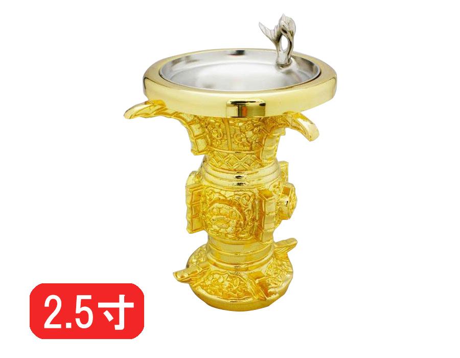【エントリーでポイント10倍】花立て 真鍮 彫り入り金メッキ 2.5寸【仏壇 仏具】