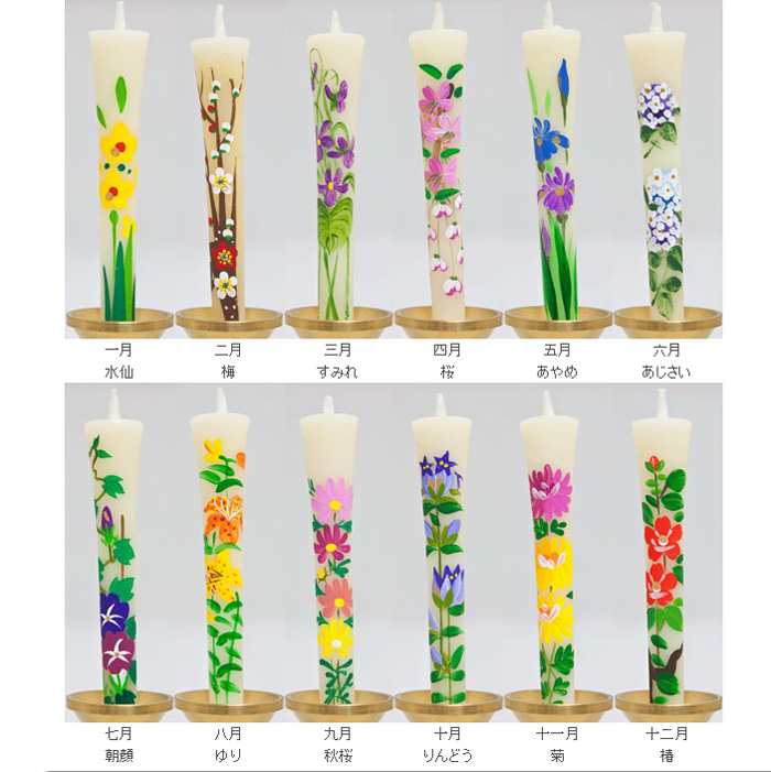 Hand-painted picture candles 3, four seasons flowers 12 book set picture candles