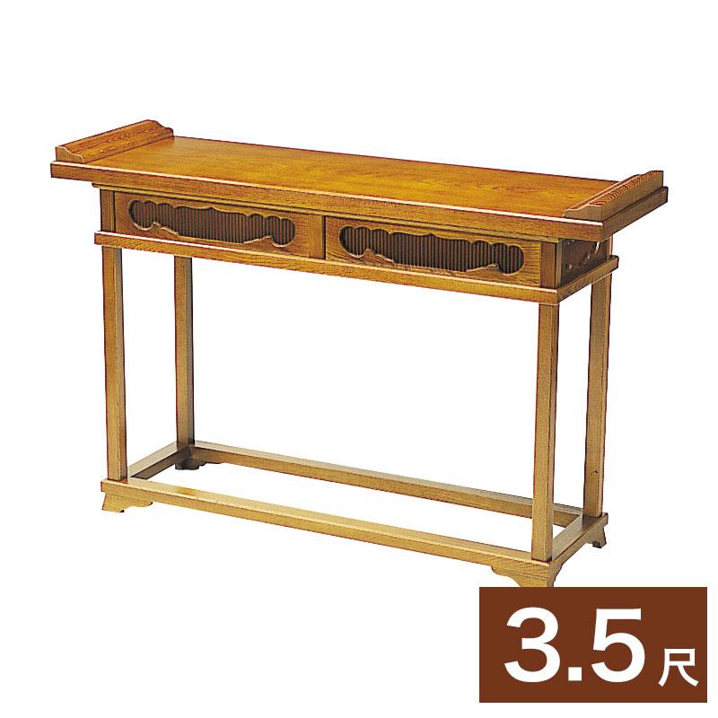 【エントリーでポイント10倍】略型立焼香机【栓・金具なし】幅3尺5寸(105cm) (1534-3500)