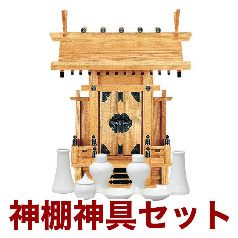 国産高級神棚 大神明 No130 日本製 神具 神棚セット