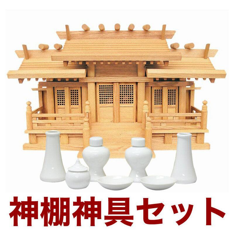 国産高級神棚 新寸格子付三社・中(新けやき) No603日本製 欅製 神具 神棚セット 通販 販売※この商品は【代引き不可】の商品です。神棚 三社
