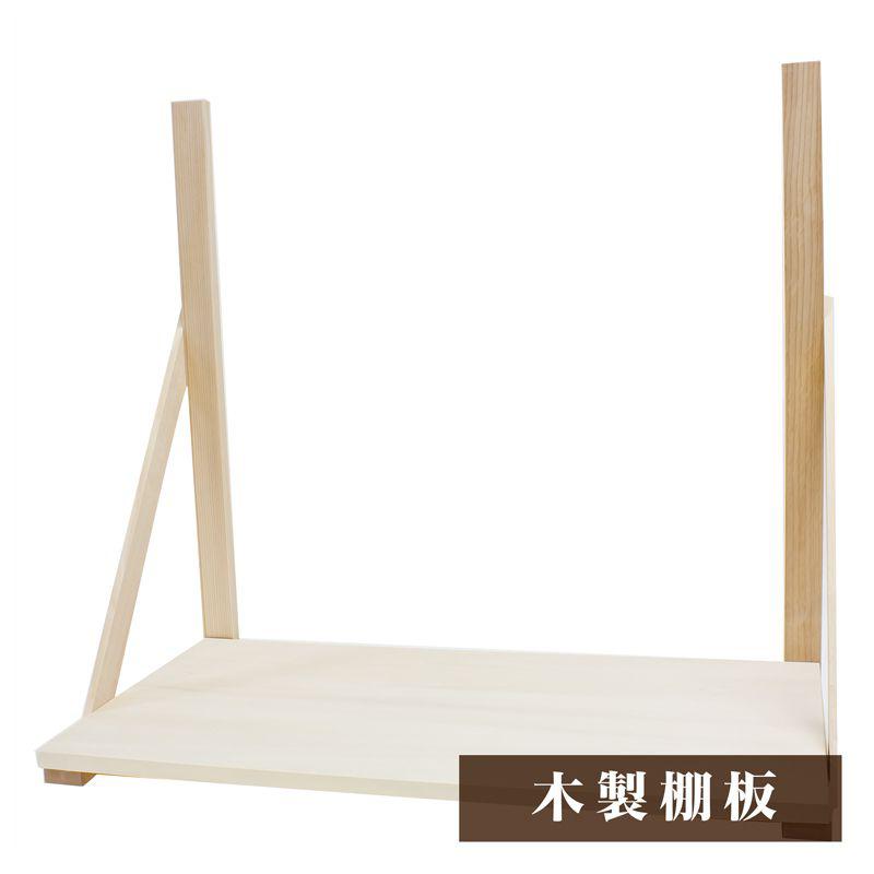 神棚板木製神棚用「棚板」(中) 幅61.5cm神棚台 木製 神具 札宮 通販 販売※この商品は【代引き不可】の商品です。 神棚 お札