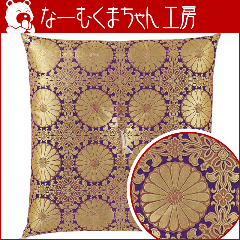 Futon S Undercard Brown Torso Shi Murasaki No 72 Altar Cushion New Through Guru Priest For Temple Like Buddha Monk Brocade