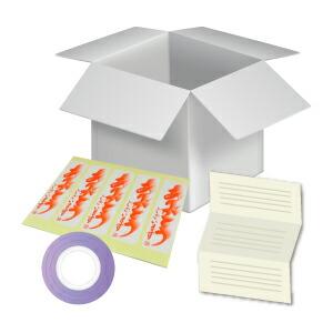 【想い出の品を整理しませんか】「想い出梱包セット」大切な方の想い出の品々、ありがとうと共に詰め込んでお送りください。遺品整理 人形供養 お焚き上げ 不要品回収 思い出 ボックス box あす楽