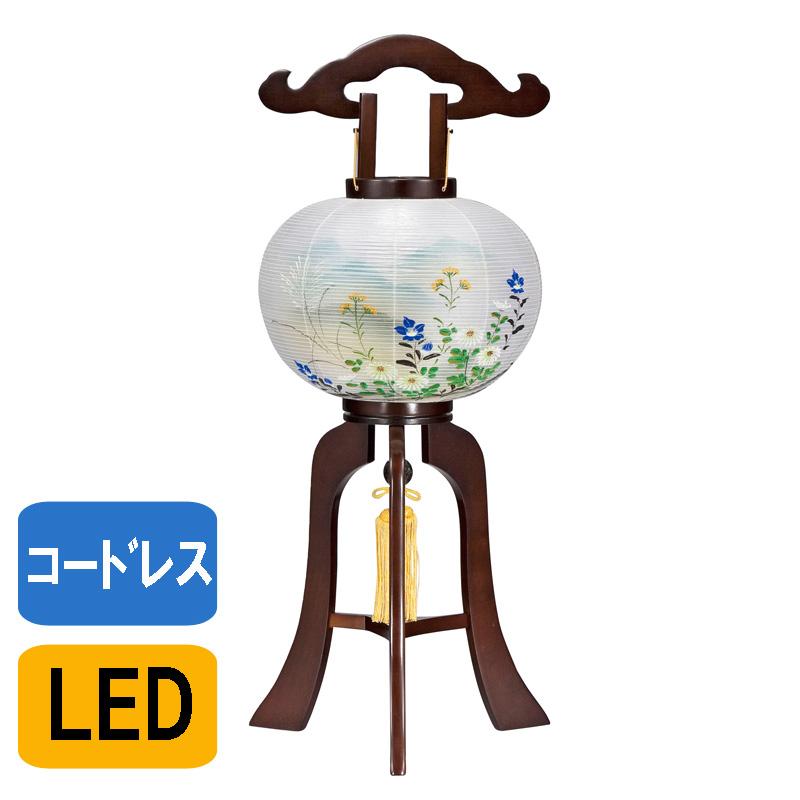 盆提灯 led コードレス LED 盆提灯ブラウン色 No.3430 (9号 大内行灯 マグネット組立式 コードレス LED 外絹張二重)/盆ちょうちん お盆 提灯 灯燈 初盆 ギフト 盆提灯 新盆