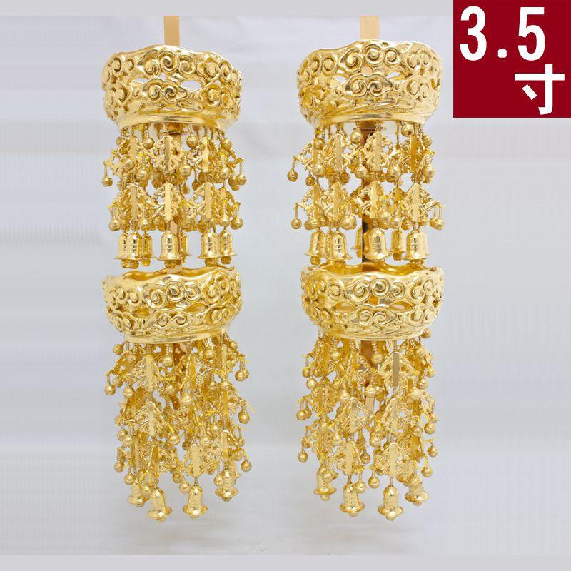 極上深笠 三枠総鈴瓔珞(ようらく ヨウラク 珱珞) (1対)純金箔 3.5寸仏壇 仏具