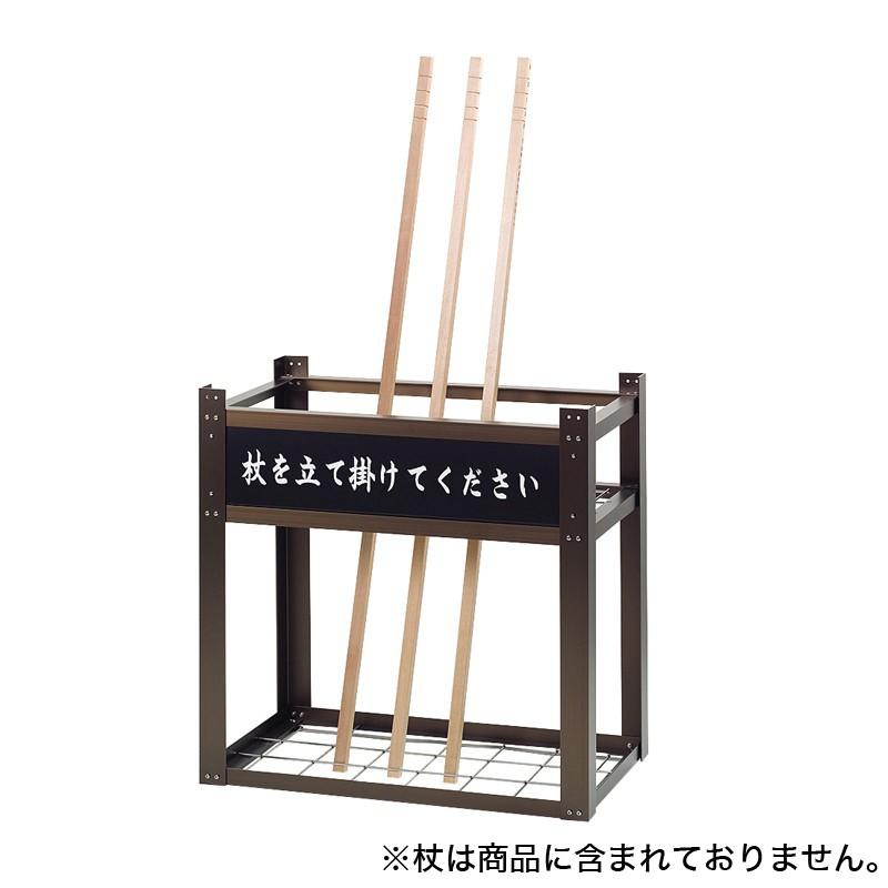 【スーパーSALE!36720円→33040円】杖立て アルミ製 日本製 (4629-0000)