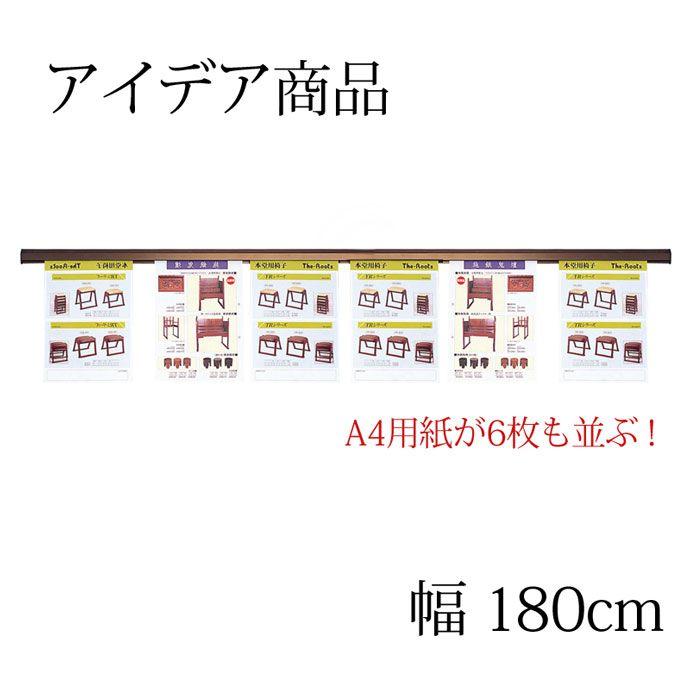 【New Year SALE!8580円→7720円】【寺院用仏具】ペーパーハンガー 幅180cm