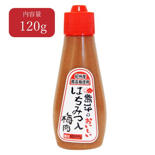 (訳ありセール 格安) 紀州南高梅使用 色々使える万能調味料 120g 流行 はちみつ入梅肉