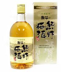 値下げ 熊平の熊野梅酒 アウトレット 720ml