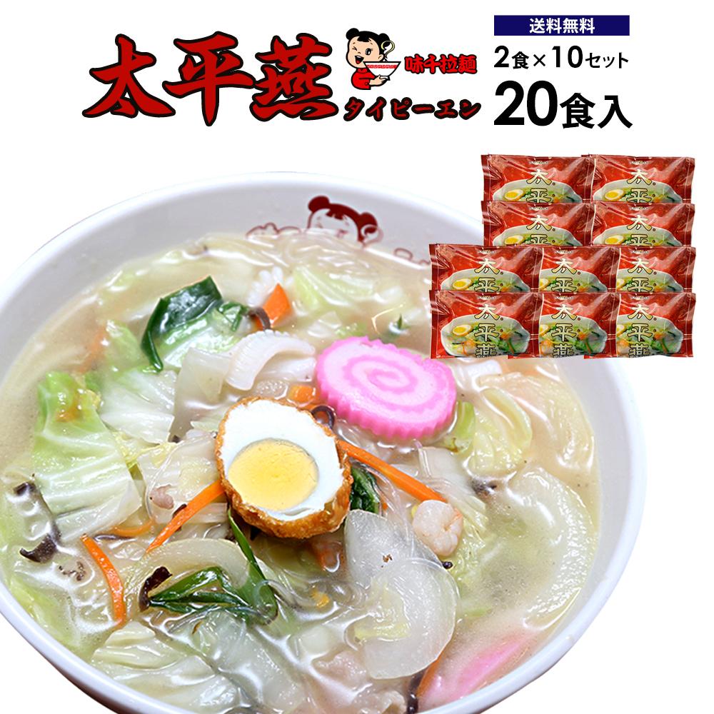 千 ラーメン 味 熊本の味を捨てて濃縮スープでしくじった中国味千ラーメンが2018年度増収増益、業績改善基調へ