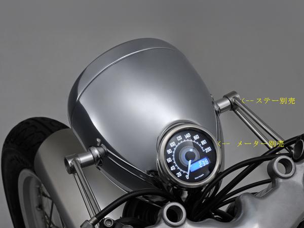 (79160) デイトナ ビンテージスモールヘッドライト ブラック