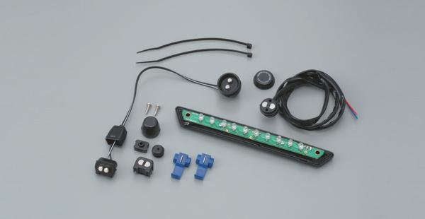 デイトナ(68087) GIVI S450 後付ランプキット LEDタイプ E450 E470用