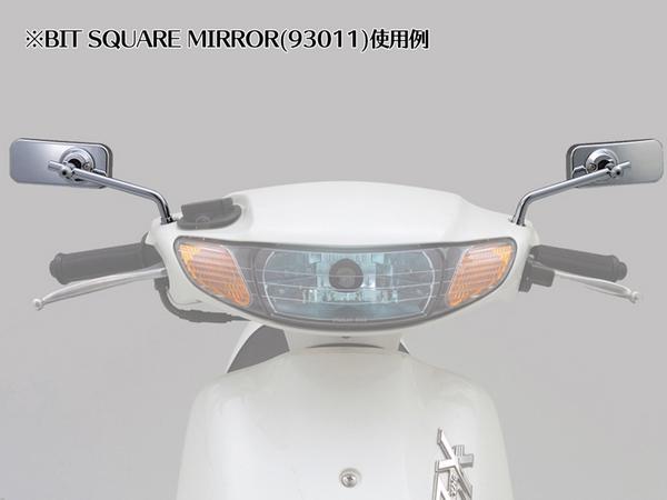 (93010)DAYTONA比特广场镜子M10泛用品