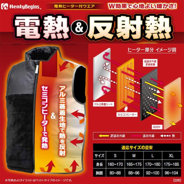 94604 デイトナ HBH005 テラヒート電熱ブルゾン 杢グレー S