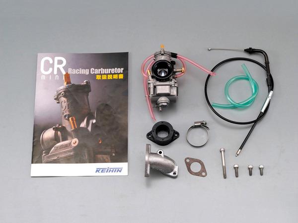 70010 デイトナ CR-mini ボルトオンキャブキット(ハイパーヘッド) モンキー系用 78~