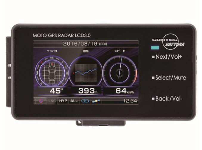 ★ 94420 デイトナ MOTO GPS レーダー LCD 3.0