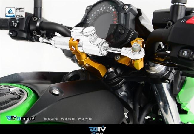 DIMOTIV di-dmk-ka-20 ステアリングダンパーマウントキット KAWASAKI Ninja650 Z650