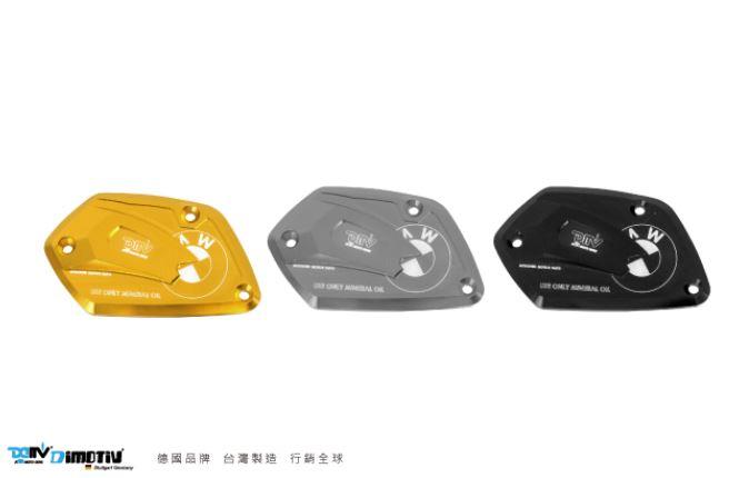DIMOTIV di-rc-t-005-006 CNC加工 マスターシリンダーキャップ左右 R1200RT K1600GT K1600GTL