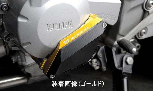 DIMOTIV di-cp-l-ya-02 エンジンプロテクトカバー L/左■FZ6N FZ6R XJ6N