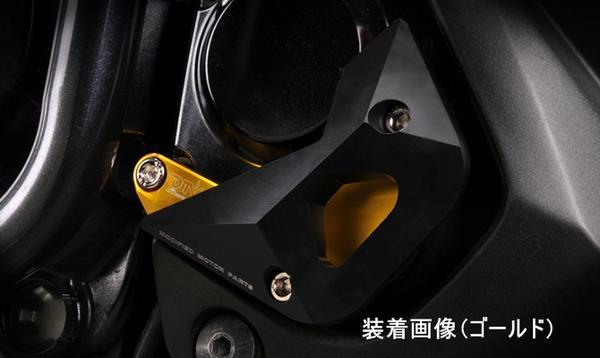 DIMOTIV di-cp-r-ka-01 エンジンプロテクトカバー R/右■Z1000