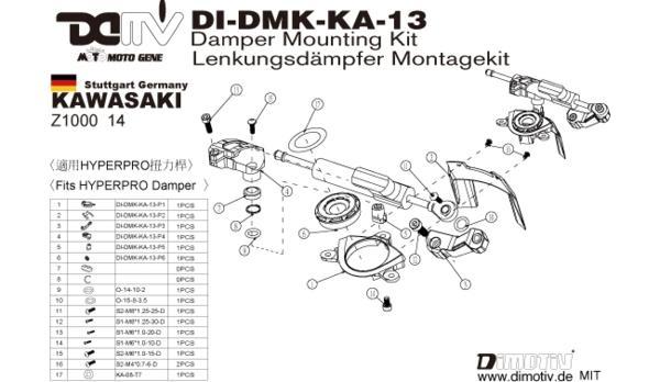 DIMOTIVHYPERPROステアリングダンパーCSCセットZ100014