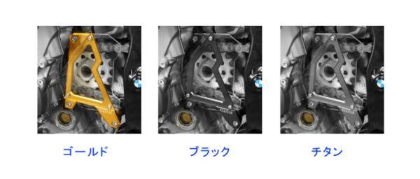 DIMOTIV di-fsc-bm-01 フロントスプロケットカバー S1000R S1000RR HP4