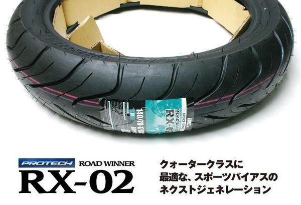 IRCタイヤ■RX-02 140/70-17 CB400F VTR R1-Z GSX400S バリオス