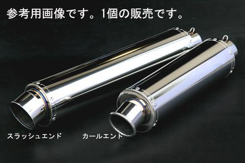 リアライズ 汎用サイレンサーφ100×450-60.5スラッシュ