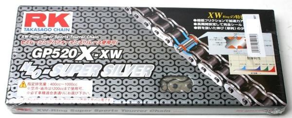 RKチェ-ン GP520X-XW-130 シルバー 520-130