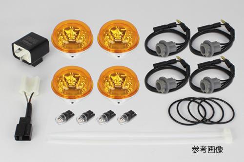 武川 05-08-0466 ブレイズウインカー(4個1セット)(オレンジレンズ) :モンキー125(JB02-1000001~)