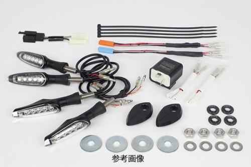 武川 05-08-0444 ストリームラインLEDウインカーキット :CRF250L(MD44-1000001~) :CRF250M(MD44-1000001~)