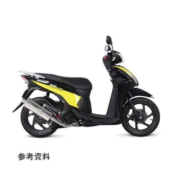武川 パワーサイレントオーバルマフラー政府認証Dio110(JF58-)